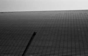 Merril Lynch building - Tokyo
