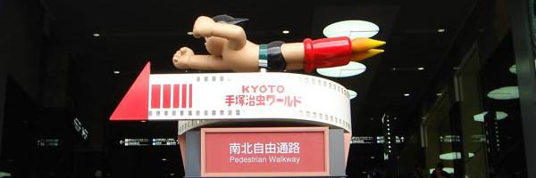 26-Kyoto-railway-station