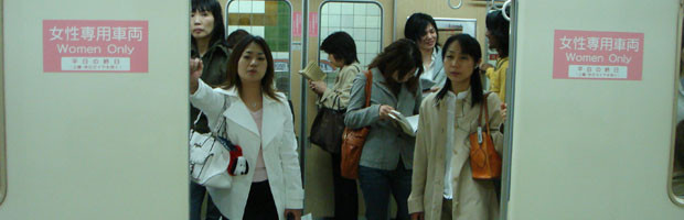 12 Subway women