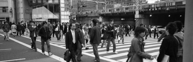 18 Pedestrian walk